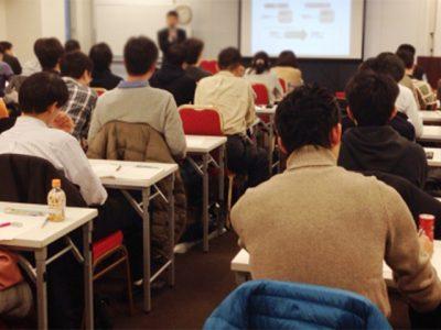 IT経営カンファンレンス2015 in 仙台」のお知らせ
