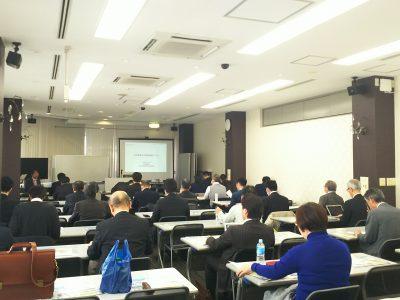 IT経営カンファレンス2018 in 仙台 が開催されました